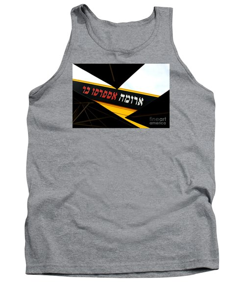 Awesome Expresso Bar Tank Top