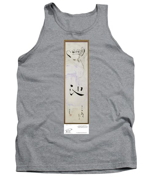 Bashoo's Haiku Old Pond And Frog Tank Top