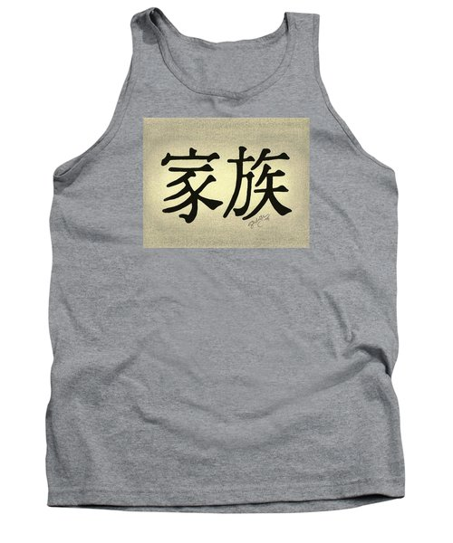 Family Tank Top