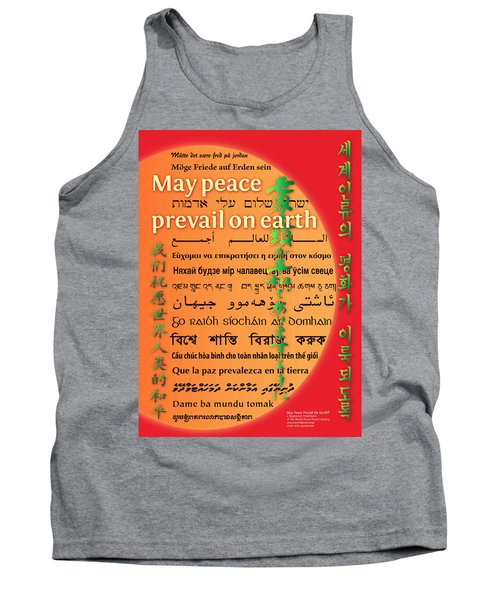 May Peace Prevail On Earth Tank Top
