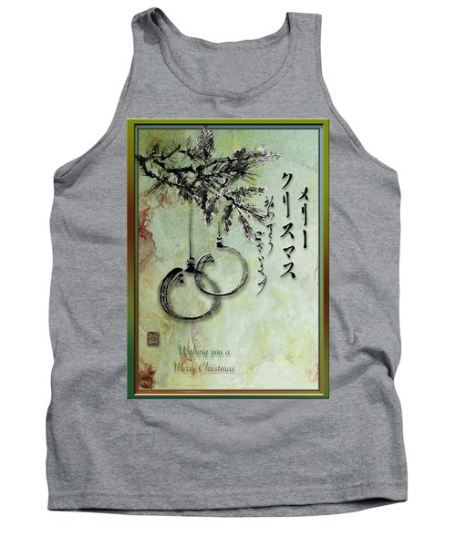 Tank Top featuring the painting Merry Christmas Japanese Calligraphy Greeting Card by Peter v Quenter