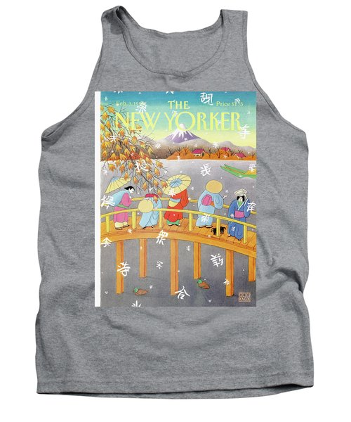 New Yorker February 3rd, 1992 Tank Top