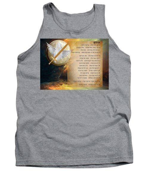 Psalm 91 Tank Top