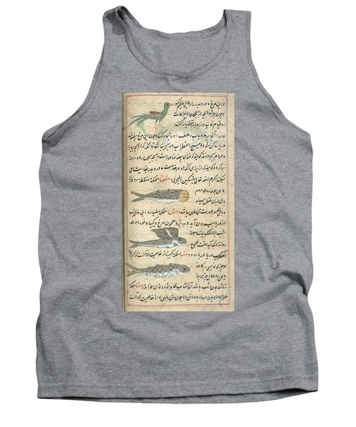 Islamic Mythical Creatures, 17th Century Tank Top
