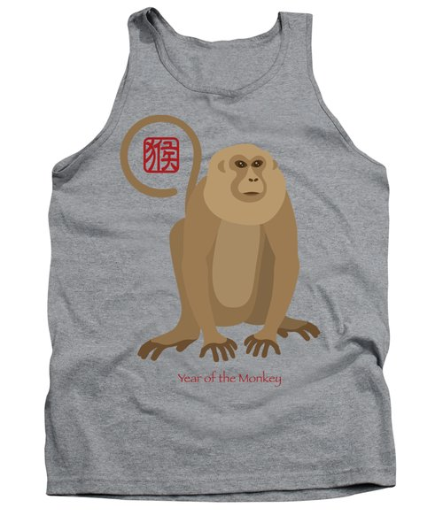 2016 Chinese New Year Of The Monkey Tank Top