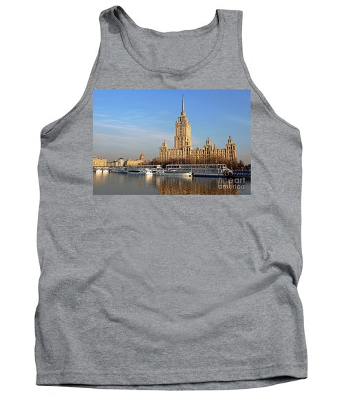 Radisson Royal Hotel Tank Top