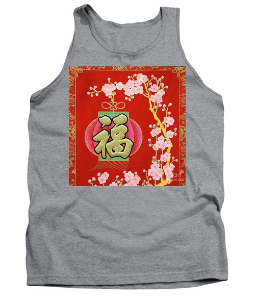 Chinese New Year Decorations And Lucky Symbols Tank Top