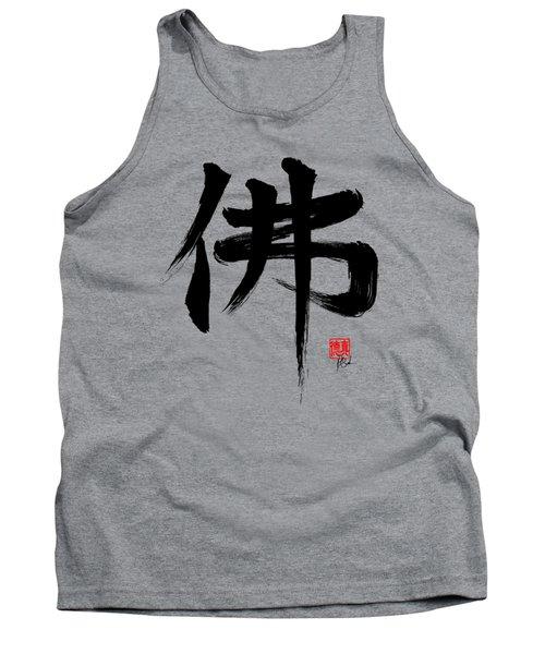 Buddha T-shirt Tank Top