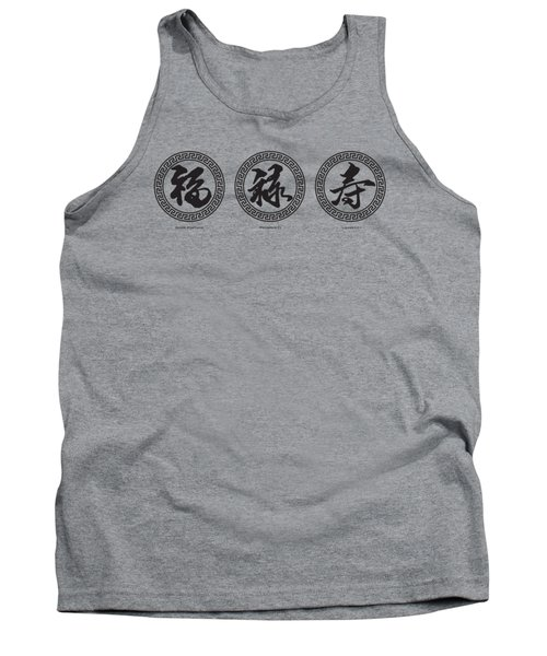 Chinese Text Calligraphy Of Good Fortune Prosperity And Longevity Tank Top