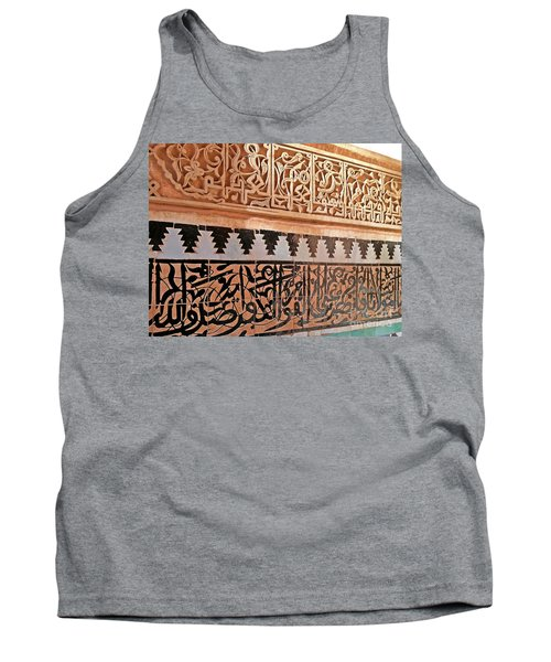 Islamic Art Tank Top