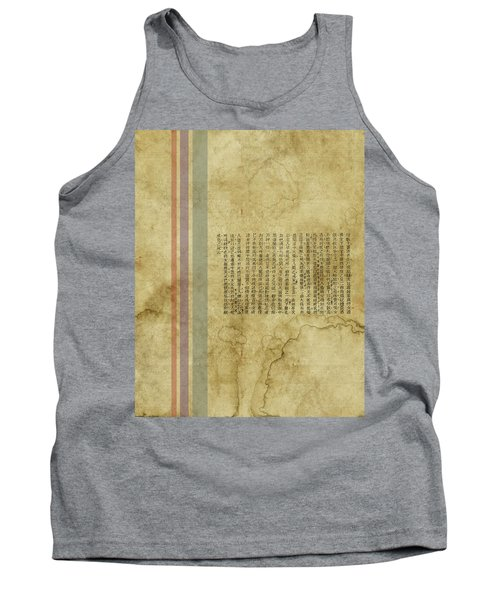 Old Paper Tank Top