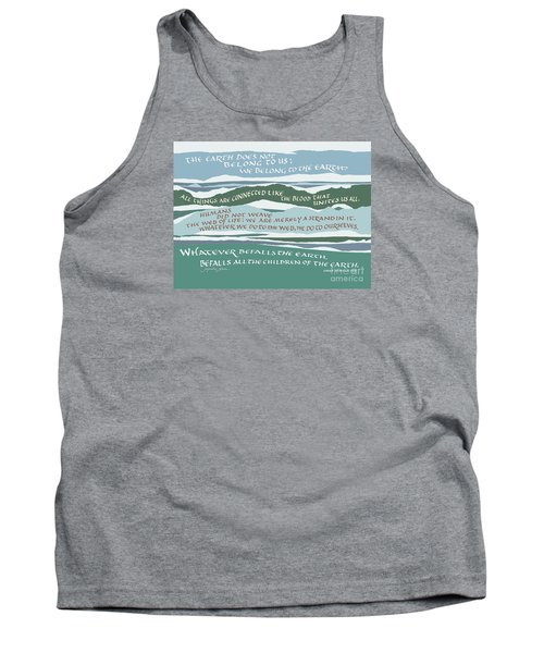 The Earth Does Not Belong To Us Tank Top