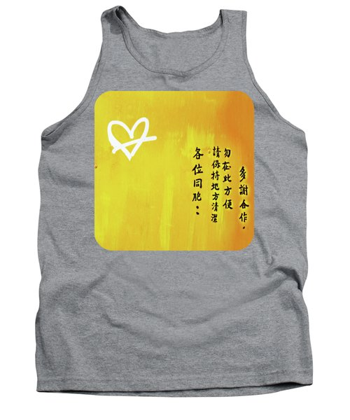 Tank Top featuring the photograph White Heart On Orange by Ethna Gillespie