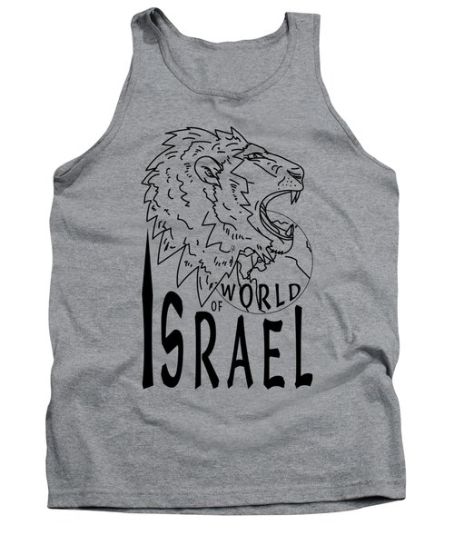 World Of Israel Tank Top
