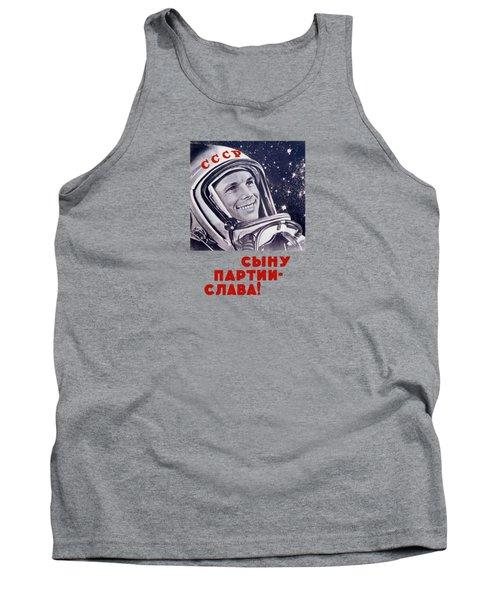 Yuri Gagarin - Soviet Space Propaganda Tank Top