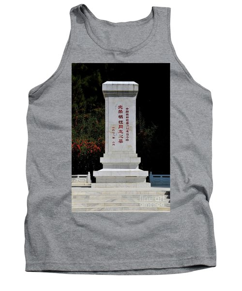 Remembrance Monument With Chinese Writing At China Cemetery Gilgit Pakistan Tank Top