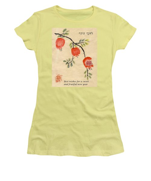 Pomegranates For Rosh Hashanah Women's T-Shirt (Athletic Fit)
