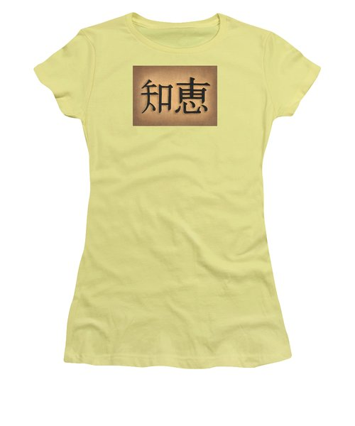 Wisdom Women's T-Shirt (Junior Cut) by Troy Levesque