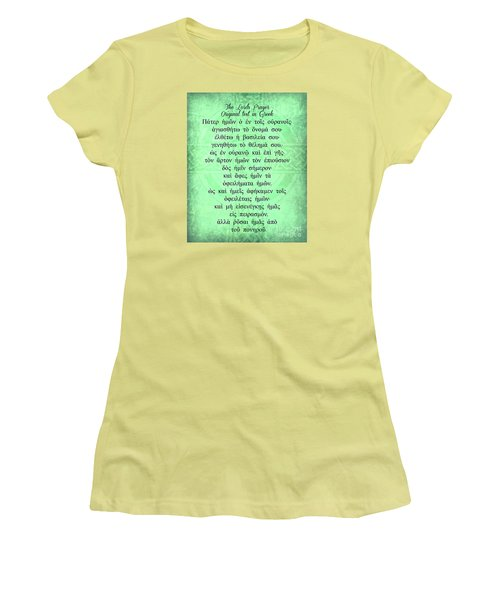 Women's T-Shirt (Junior Cut) featuring the digital art The Lords Prayer In Greek by Mindy Bench