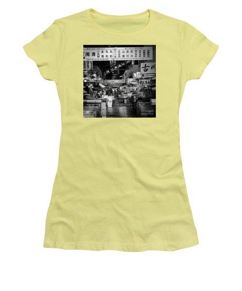Tsukiji Shijo, Tokyo Fish Market, Japan Women's T-Shirt (Athletic Fit)