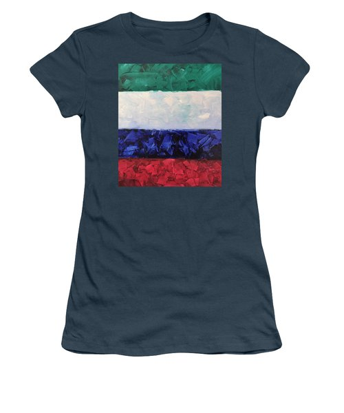 Walls Of The New Jerusalem Women's T-Shirt (Athletic Fit)