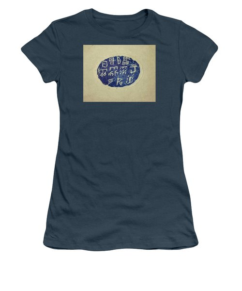 Weather Chop Women's T-Shirt (Junior Cut) by Debbi Saccomanno Chan