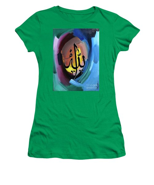 Allah Women's T-Shirt