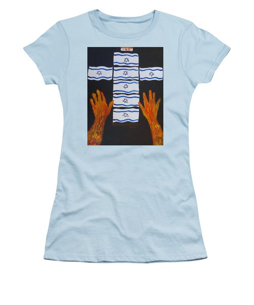 Fiery Intercession For Israel Women's T-Shirt (Athletic Fit)