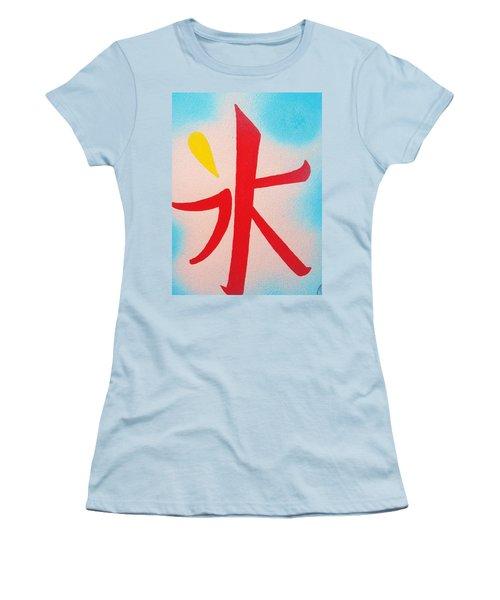 Women's T-Shirt (Junior Cut) featuring the painting Inochi No Mizu No Himitsu by Roberto Prusso