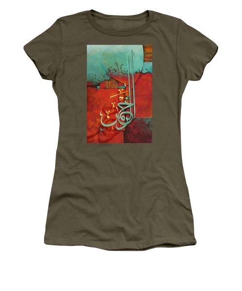 Ar-rahman Women's T-Shirt