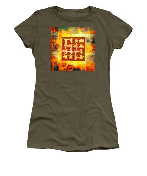 Islamic Calligraphy 016 Women's T-Shirt