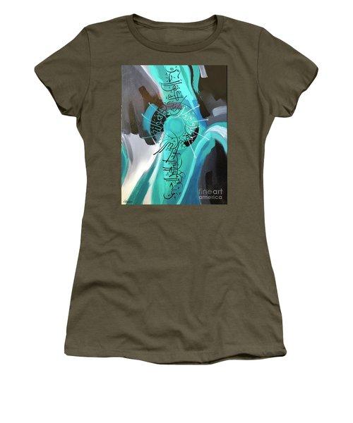 Sura Al-ikhlas Women's T-Shirt
