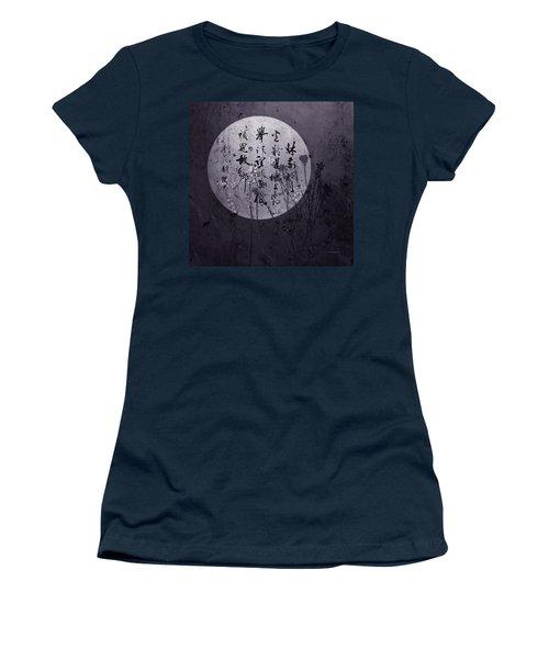 Autumn Full Moon Women's T-Shirt