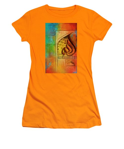 Allah Women's T-Shirt (Athletic Fit)