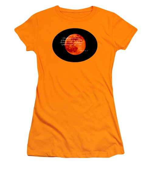 Strawberry Moon Women's T-Shirt (Athletic Fit)