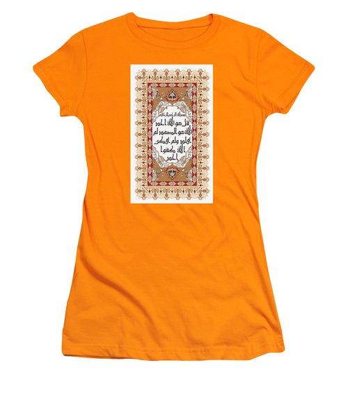 Women's T-Shirt (Junior Cut) featuring the painting Surah Akhlas 611 4 by Mawra Tahreem