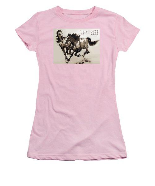 Companionship Women's T-Shirt (Athletic Fit)