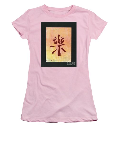 Happiness Women's T-Shirt (Athletic Fit)