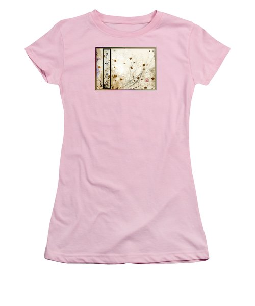 Every-day Mind Is The Path Women's T-Shirt (Junior Cut) by Peter v Quenter