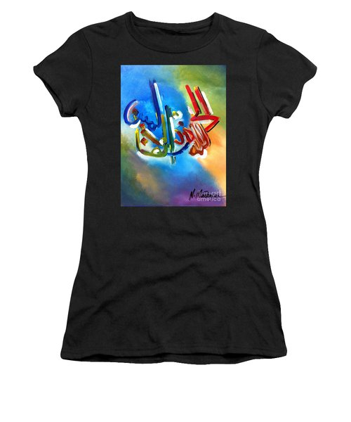 Al-hamdu Women's T-Shirt