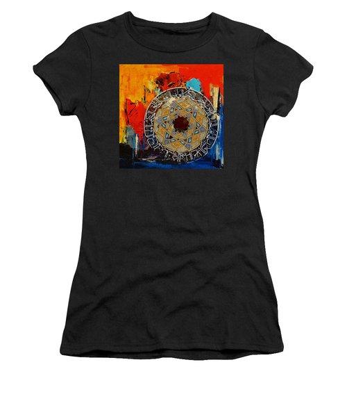 Arabesque 14 Women's T-Shirt (Athletic Fit)
