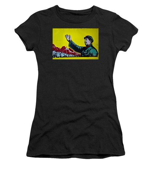 Chinese Communist Propaganda Poster Art With Mao Zedong Shanghai China Women's T-Shirt