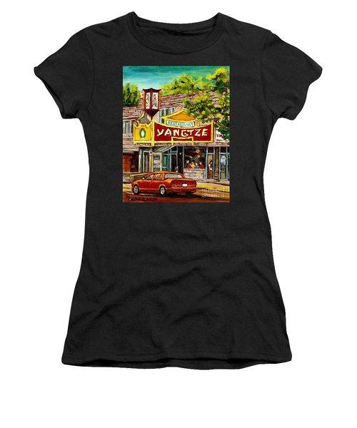 The Yangtze Restaurant On Van Horne Avenue Montreal  Women's T-Shirt (Athletic Fit)