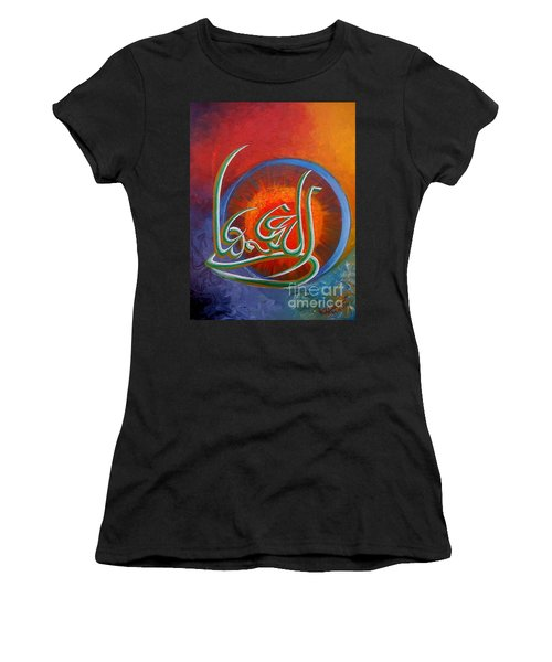 Allah Mohd And Ali Women's T-Shirt