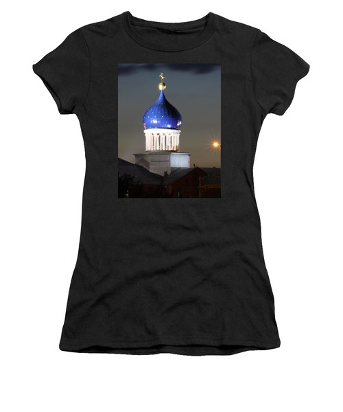 American History Women's T-Shirt (Athletic Fit)