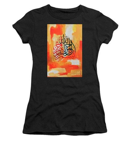 Bismillah Women's T-Shirt