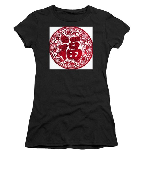 Chinese Paper-cut For Blessing Women's T-Shirt (Athletic Fit)