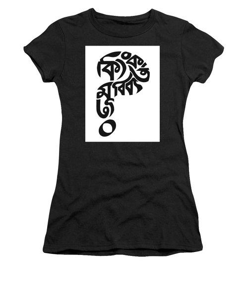 Befuddled 1 Women's T-Shirt