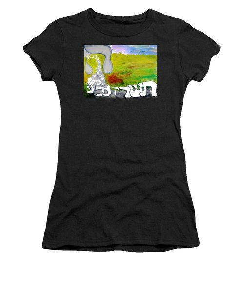 Behold The Hey Ab12 Women's T-Shirt