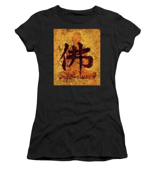 Butsu / Buddha Painting 1 Women's T-Shirt (Athletic Fit)